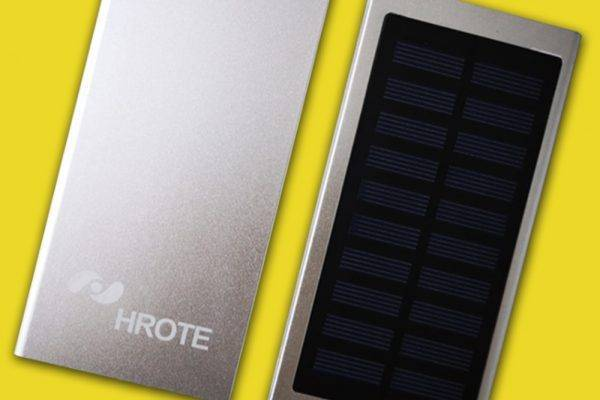 Hrote solar USB charger